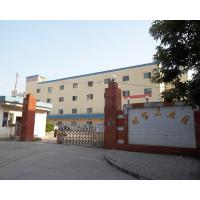 Shenzhen Zhandasheng Wrapping Co.,LTD
