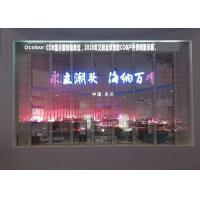 Quality COB Transparent LED Screen Wall 3.91 x 7.82 Pixel Pitch With Asynchronous for sale