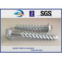 Buy cheap ASTM Standard Hot-Dip Galvanized Spiral Spikes,screw spikes, dog spikes from wholesalers