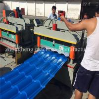 Siemens Motor Drive Metal Roofing Glazed Tile Roll Forming Machine Manufactures