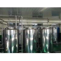 Concentrated Fruit Juice Processing Line Automatic For Watermelon Juice Manufactures