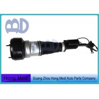 Mercedes benz W221 4Matic Air Ride Suspension Shock 2213200438 2213200238 2213203113 2213205313 2213200538 2213200338 Manufactures