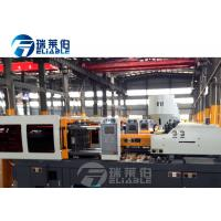Automatic Desktop Plastic Injection Molding Machine Centralized Lubrication System Manufactures