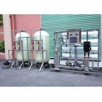 4T RO Water Treatment System Purifier For Cosmetic / Pharmaceutical Water Manufactures