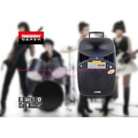 Rechargeable DJ Bluetooth Trolley Speaker Portable Speaker Box On Wheels Manufactures