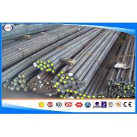 C40E Hot Rolled Steel Bar , Quenched And Tempered Carbon Steel Round Bar Manufactures