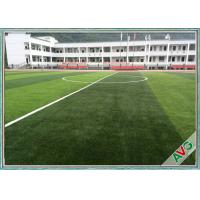 Buy cheap Monofil PE Sports Artificial Turf Football Artificial Grass ISO Certificate from wholesalers