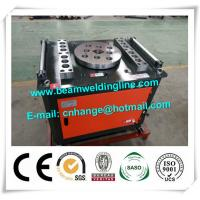 Round Steel Bar Cutting And Bending Hydraulic Shearing Machine 5.5KW 380V Manufactures