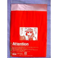 Packaging Promotional Plastic Bags With Adhesive Seal in Red Blue Green Manufactures
