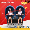570kg 2.5KW 9d Virtual Reality Egg Machine Simulator For Amusement Park Manufactures