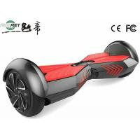 Portable Balancing Standing Electric Scooter Adults Unique Lamborghini Scooter Manufactures