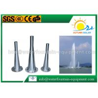 Stainless Steel Water Fountain Equipment 100 Meter High Pressure Fountain Nozzle Manufactures