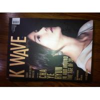 China Online Custom Magazine Printing Service Professional Book For Commercial on sale