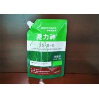 Buy cheap Slow Release Liquid Fertilizer Liquid Spray Pocket Liquid Packaging Plastic Bags from wholesalers