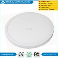 New Design SMD2835 Indoor Housing 50W Round LED Panel Light Manufactures