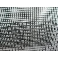 welded wire mesh panel by your requirement Manufactures