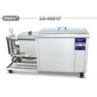 Quality Limplus Oil Fiteration Industrial Ultrasonic Cleaner With Water Recycle System for sale