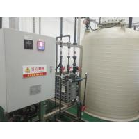 1000l - 25000l/h Ro Water Treatment System , Industrial Water Filtration Equipment Manufactures