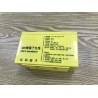 Buy cheap 12 Volt Lithium Ion Rechargeable Battery Internal Cell Balancing For Golf Cart from wholesalers