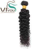 low cost natural black hair weaving extensions with closure for black women Manufactures