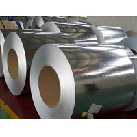 Cutting 0.15-3.8mm Chromated DX51 Hot Dip Galvanized Steel Coil Manufactures