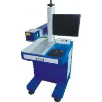 Buy cheap Carbon Dioxide Co2 Laser Marking Machine For Glasses , Buttons , Ceramics from wholesalers