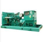 Cummins Generator  Series (QSK23-G3; KTA60-G3; QSK60-G8) Manufactures