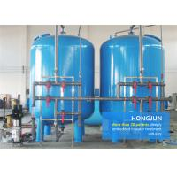 Automatic Backwash Water Filters , Backwash Sand Filter 10mm Thickness Manufactures