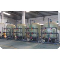 High Output Iron Removal Water Systems With CDLF Stainless Steel Materials Manufactures
