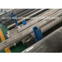 N04400 Forging / Plate / Bar Corrosion Resistant Alloys For Heat Exchanger Manufactures