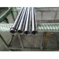 Pneumatic Cylinder Stainless Steel Hollow Bar Induction Lardened Manufactures