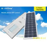 Energy Saving 6W-120W Integrated All In One LED Solar System / Outdoor Street Garden Light Manufactures