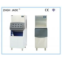 16A Power Plug Industrial Ice Making Machine 1 Year Warranty 760 * 820 * 1840MM Manufactures