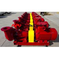 Horizontal centrifugal pump used in drilling fluids system for sale Manufactures