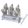 Buy cheap Outdoor 12KV Vacuum Circuit Breaker from wholesalers