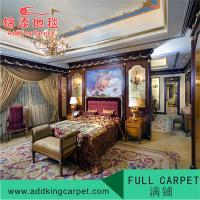 wall to wall hotel corridor carpet rug china factory ADLU002 Manufactures