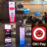 China Advertising Movable 1000 Nits P2.5 P3 LED Poster Display on sale
