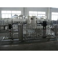 700L/H Ultraviolet Light Water Treatment Equipments , Home Water Treatment System Manufactures