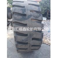 Buy cheap Loader tire 29.5-29 L-3B from wholesalers
