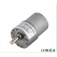 China OWM-33RS3530 33mm 12V 24v Brushed DC Gear Motor For Slot Machine Cash Counter Safe on sale