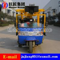 XYC-200A Tricycle Hydraulic Rotary Drilling Rig portable water well drilling rig for sale Manufactures