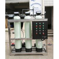 China Automatic Running & Regeneration Boiler Feed Water Softener System on sale