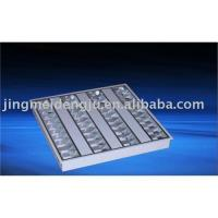 China Grille lamp ,grid lamp ,grille light fixture  (matte aluminum reflector) on sale