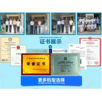 Top sales High quality ASLI phone keys aging test for CE TUV ISO certifications
