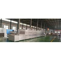 Multi-layer Tunnel Microwave Chinese Medicine Pill Dryer Manufactures