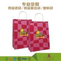 China new type cute design 120gsm square bottom wide base paper carry bag for garments package on sale