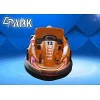 Supermarket Drifting Electric Kids Bumper Car With UFO Shape And Music Manufactures