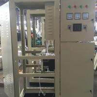 Generator Automatic Transfer Switch 1250 Amps For 750KVA Diesel Generator Manufactures