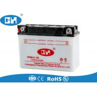 China Motorbike Dry Charged Lead Acid Battery , Super Start Most Powerful Motorcycle Battery on sale