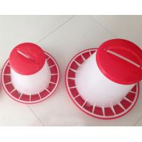 Poultry Farm White Plastic Chicken Feeder & Poultry Feeder & Day Old Chick Feeder for Chicken Floor Raising System Manufactures